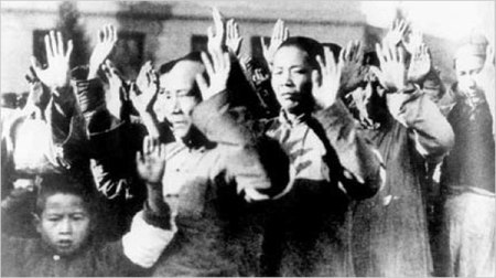 Nanking 2