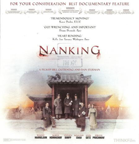 Nanking 8