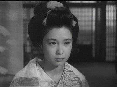 A Geisha 2