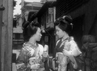 A Geisha 3