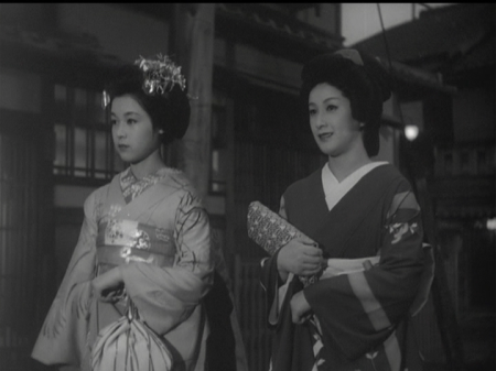 A Geisha 4
