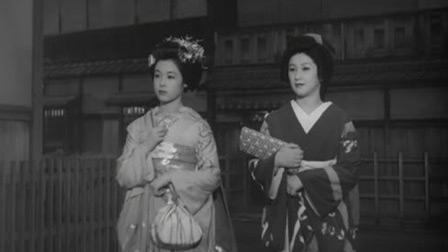 A Geisha 6