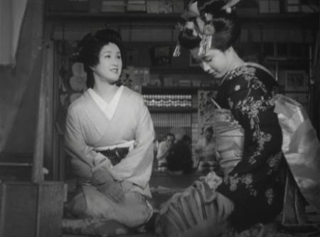 A Geisha 8