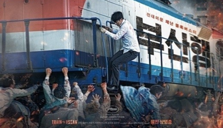 train-to-busan-6
